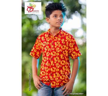 Rang Bangladesh Kids Shirt-NG-SHT-00432