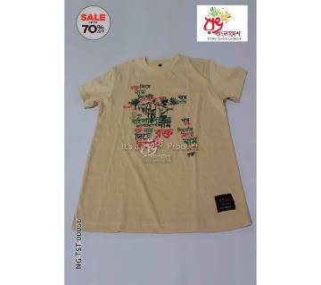 Rang Bangladesh Kids T-Shirt-NG-TST-00056