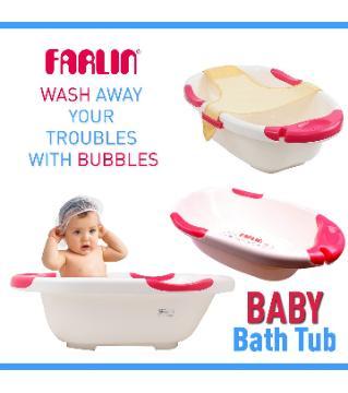 BATHTUB WITH BATHER SYSTEM