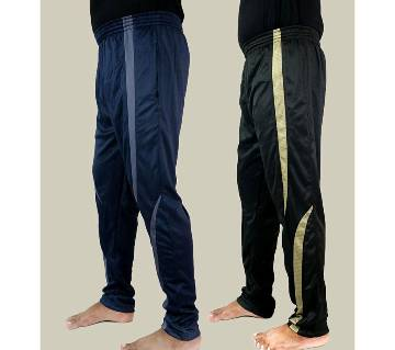 Combo 2 Soft Trousers For Men