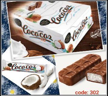 Cococoz Coconut Bar Covered with Milk Chocolate (1 BOX)Turkey 24 pcs/Box