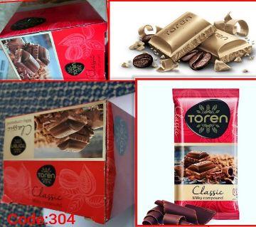 Classic Milky Compound Chocolate with lovely taste   -(1 BOX) Turkey 24 pcs/Box