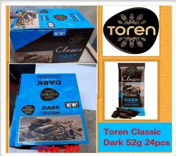 Classic Milky Compound Dark Chocolate-(1BOX)-Turkey