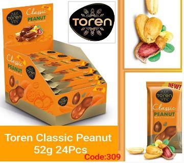 Classic Milky Compound Peanut Chocolate-(1BOX)-Turkey 24 pcs/Box