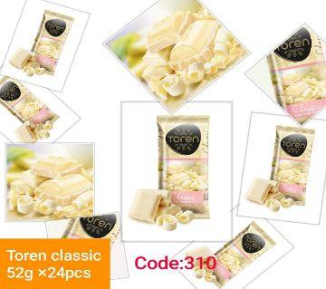 Toren Classic Compound Chocolate with white-(1BOX)-Turkey 24 pcs/Box