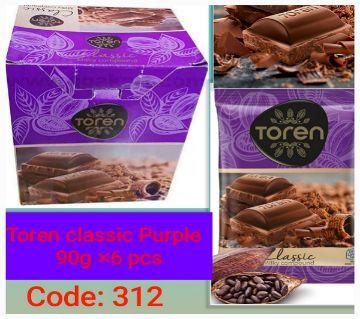 Toren Classic Purple Milky Compound Chocolate-(1BOX)-Turkey 6 pcs/Box