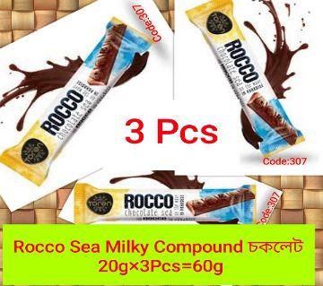 ROCCO SEA MILKY COMPOUND CHOCOLATE-(3 PCS) TURKEY- 60gm/3 pcs