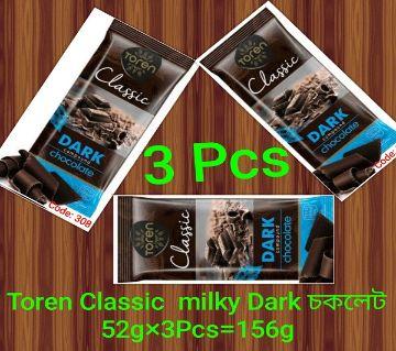 TOREN CLASSIC MILKY COMPOUND DARK CHOCOLATE-(3 PCS) TURKEY 156gm/(3 PCS)