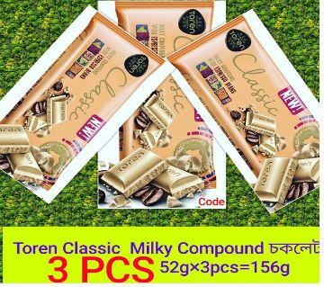 TOREN CLASSIC MILKY COMPOUND ESPRESSO--3 PCS) TURKEY  156gm/(3 PCS)
