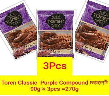 TOREN CLASSIC PURPLE MILKY COMPOUND CHOCOLATE-3 PCS) TURKEY 270 gm/(3 PCS)