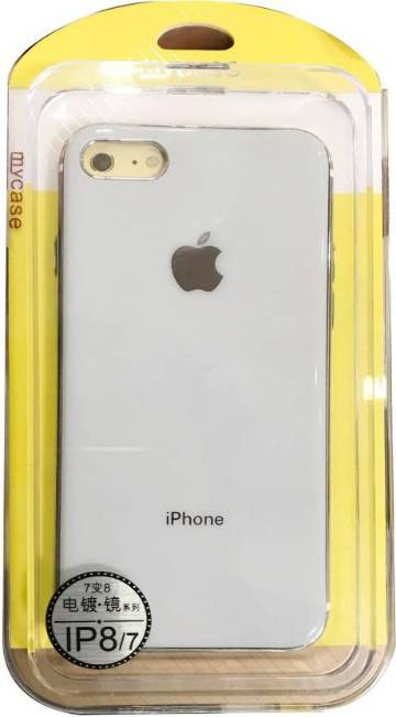 iPhone 8 Plus My Case Phone Cover