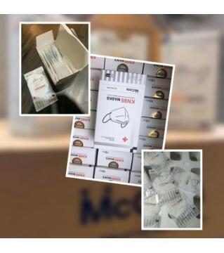 KN95 MASK ORIGINAL McCons