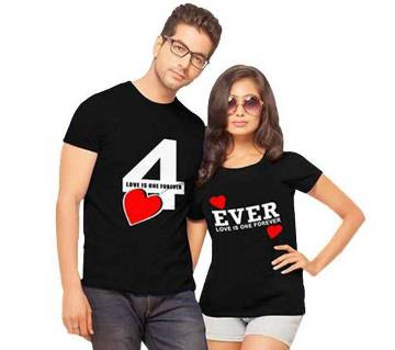 Valentine Special Couple T-shirt