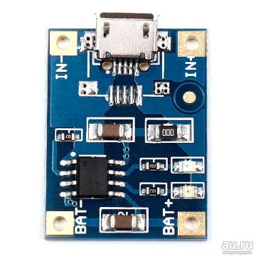 TP4056 Lithium Battery Charger Module USB 5V 1A Charging Board With Protection Dual Functions