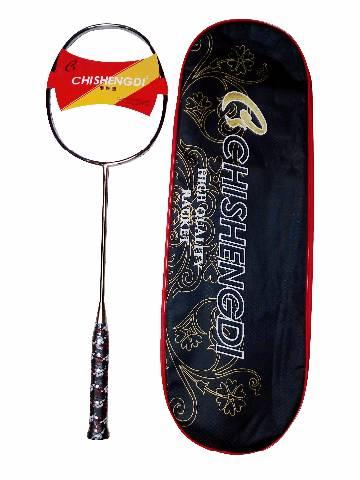 Chishengdi Badminton Racket (copy)