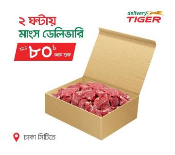Qurbani Meat Delivery Service - Within 2 Hours In Dhaka City
