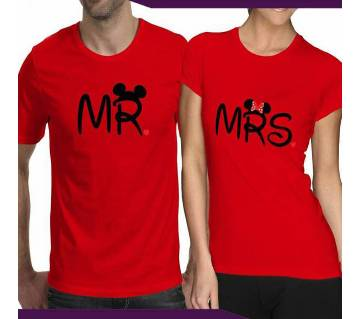 Valentine Couple T-Shirt