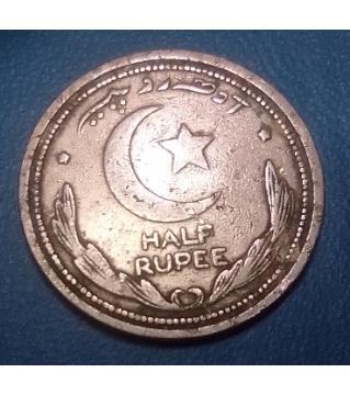 Pakistan half rupie