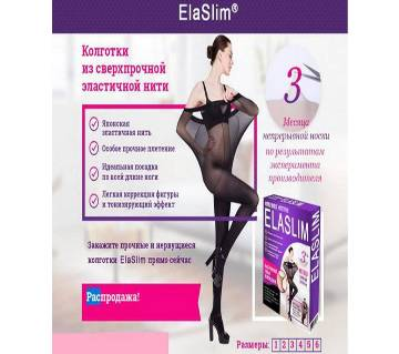 ELASLIM TEAR RESISTANT TIGHTS