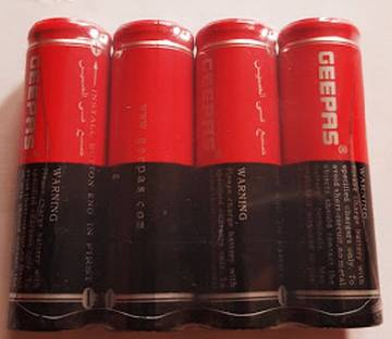 Geepas AA Rechargeable Battery  4 Pcs