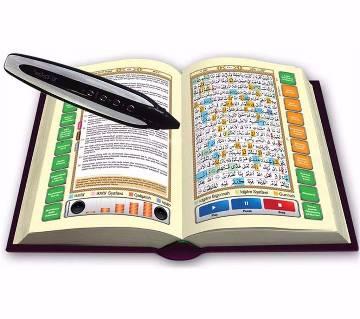 Digital Quran Sharif with Speaker Pen