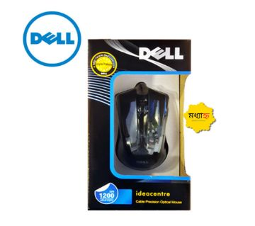Dell Wired Optical Mouse DPI1200