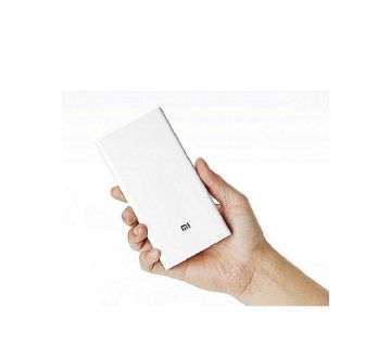 Xiaomi Mi Power Bank 2C - 20000mAh - White