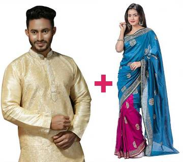 Indian Cotton Punjabi and Silk Saree Couple Combo Offer