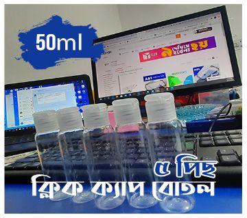 plastic bottle with Click cap 50 ml 5 Pcs