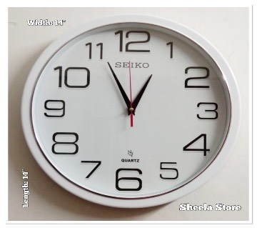 White Dial Wall clock: 7546