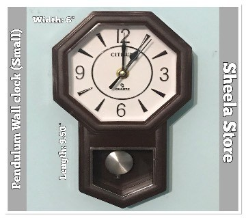Pendulum Wall clock:16 (Small)