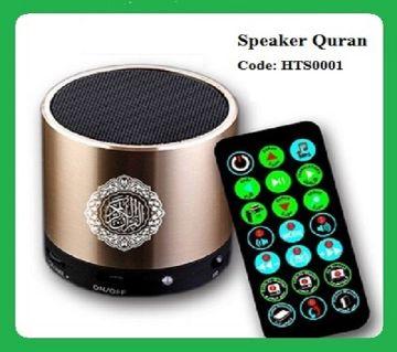 Speaker Quran