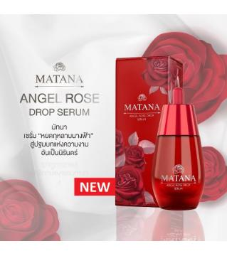 Matana Angel Rose Drop Serum-30ml-Thailand