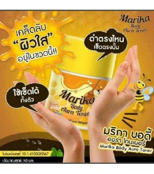 Marika Body Aura Toner 50ml Thailand