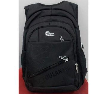 Pisom School Bag