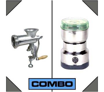 Meat Mincer + Nima Combo - Silver