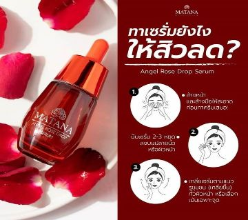 Matana Angel Rose Drop Serum 30ml-Thailand