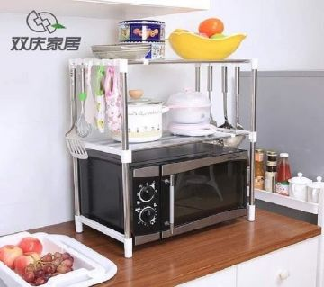 ACB Multi Function Kitchen Microwave Oven Storage Rack