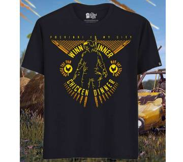 Pubg Cotton T-shirt