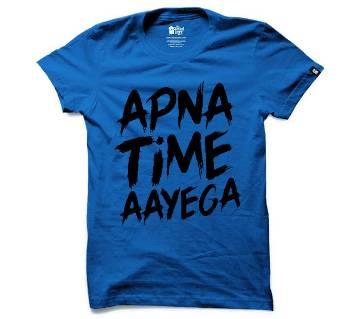 Gents Summer T-Shirt - Apna Time