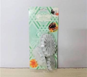 Sunflower Plunger/Cookie Cutters TW2863