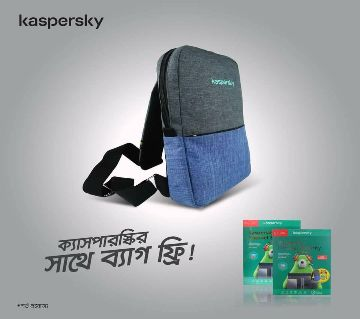 Kaspersky Internet Security (2021) 1 device 1 Year with Free Cross Bag