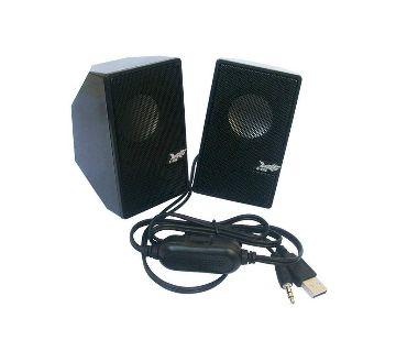 D7 Multimedia 2.0 Speaker