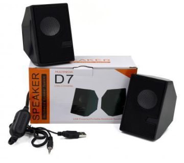 D7 - Multimedia USB Speaker - Black