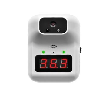AI Infrared Thermometer