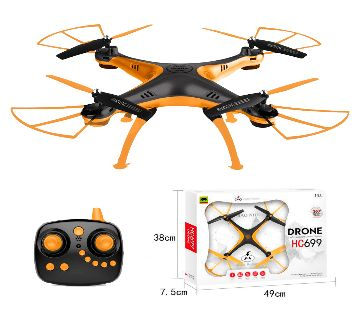 Toy Drone HC699
