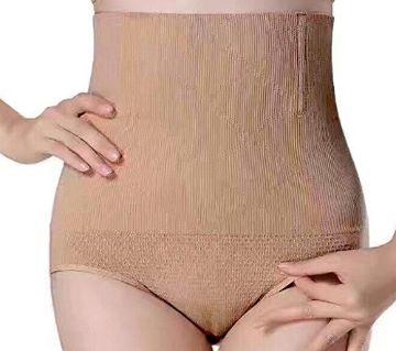 MUNAFIE Long Bodyshaping Slimming Pant
