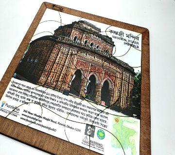 Colour Puzzle (World Tour Puzzle) - Kantaji Temple Dinajpur