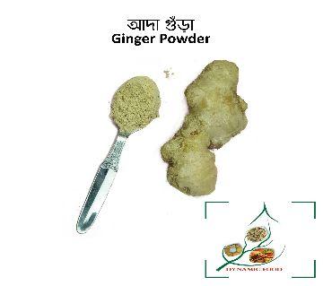 (Ginger Powder)150Gram