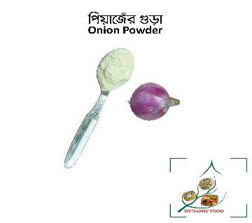 Onion Powder 150Gram